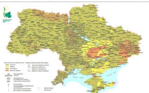В Украине не осталось чистой воды?